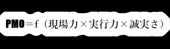 株式会社オーシャン・コンサルティング